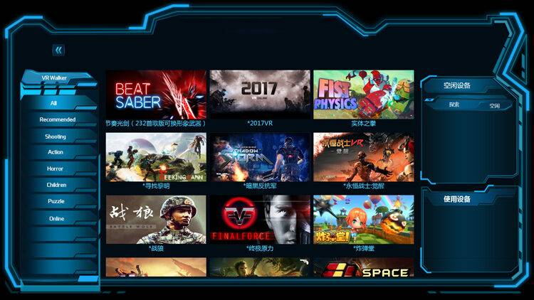 Massive VR Contents