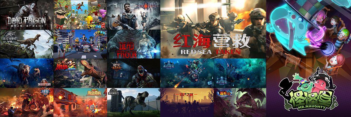 vr multiplayer games